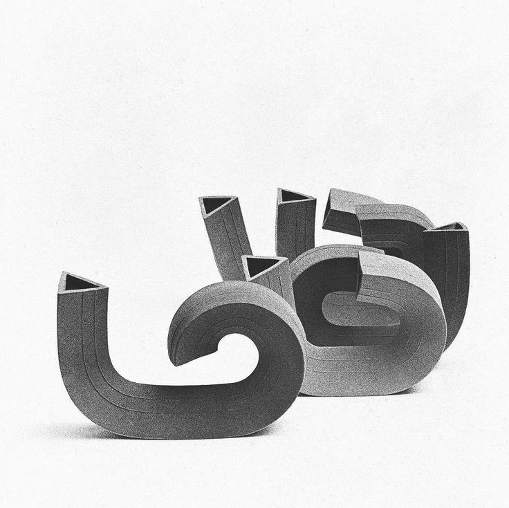 Ceramic | District Veneto Design | Cornovaso | Alessio Tasca 1967 | exhibited @V_and_A #MadeInItaly #sculpture #ceramic