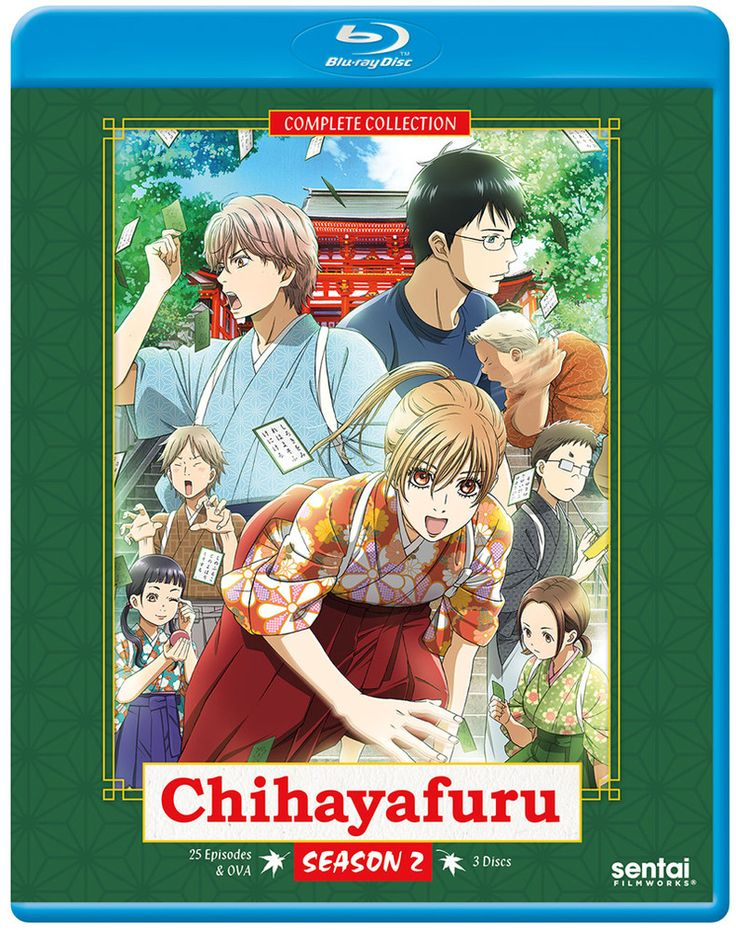 22+ Anime blu ray differences inspirations