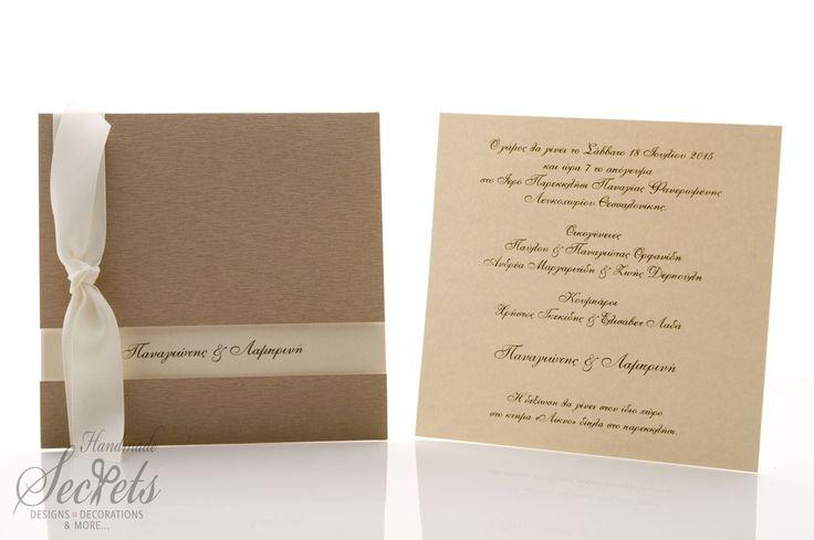 Picture of Προσκλητήριο γάμου χρυσό δερματίνη κορδέλα