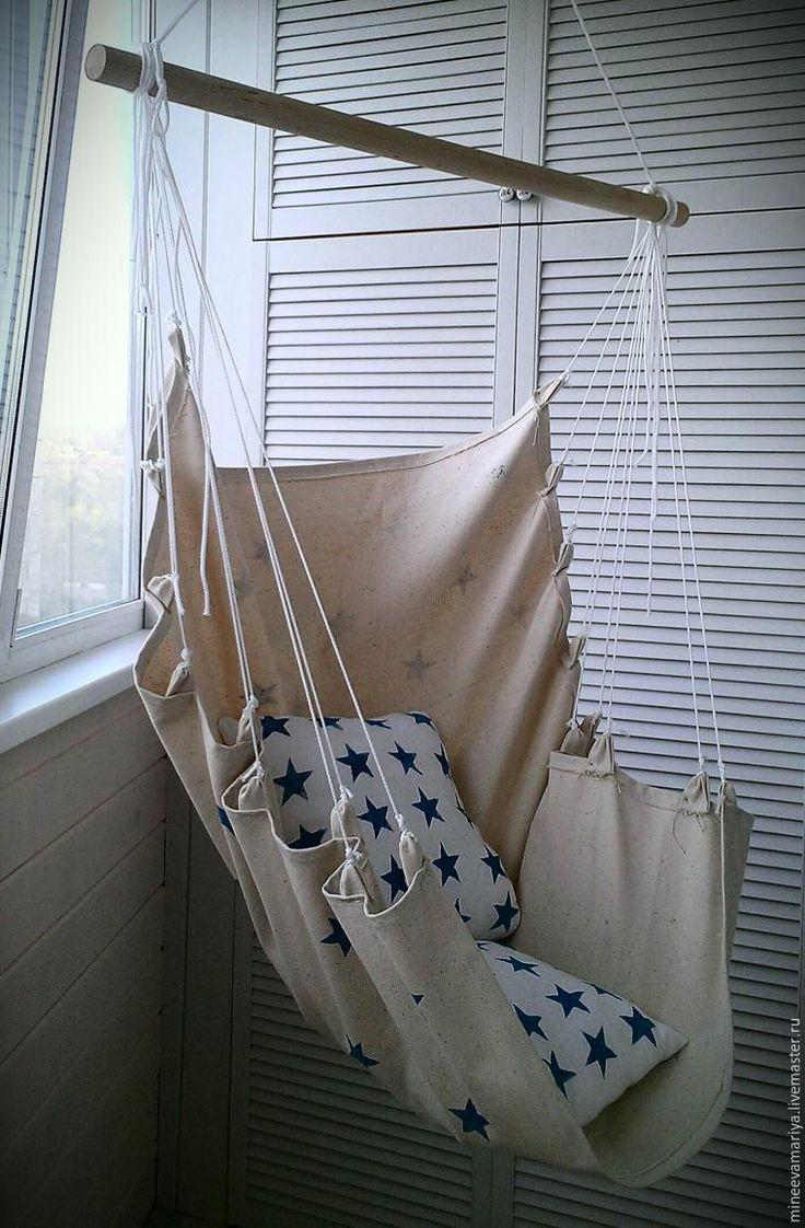 Мастер-класс: кресло-гамак своими руками - Ярмарка Мастеров - ручная работа, handmade