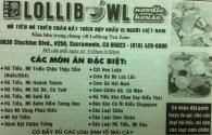 Lolli Bowl Noodle House  6830 Stockton Blvd, #250  Sacramento, CA 95823   916-428-6800