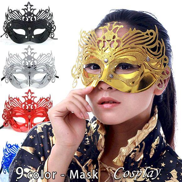 マスク 仮面 お面 コスプレ ベネチアンマスク ハロウィン 舞踏会 レデ rakutenichiba 楽天 お面 仮面 ベネチアンマスク