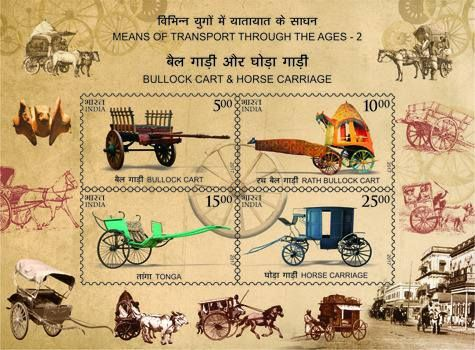 Postage Stamps on Means of transport through Ages-2  #bullockcart #cart #horsecarriage #postagestamps #stamps #indianstamps #vintage #transport #museum