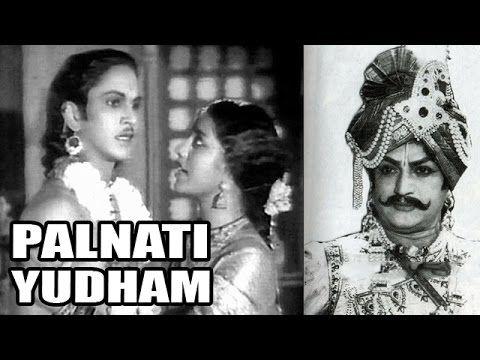 """""""Palnati Yuddham"""" Full Telugu Movie (1966)   Nandamuri Taraka Rama Rao, ..."""