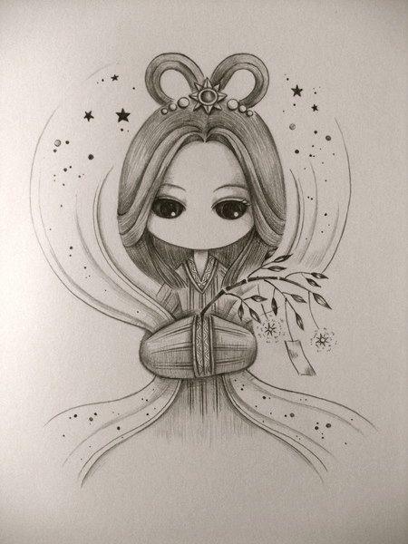 Princess Kaguya...