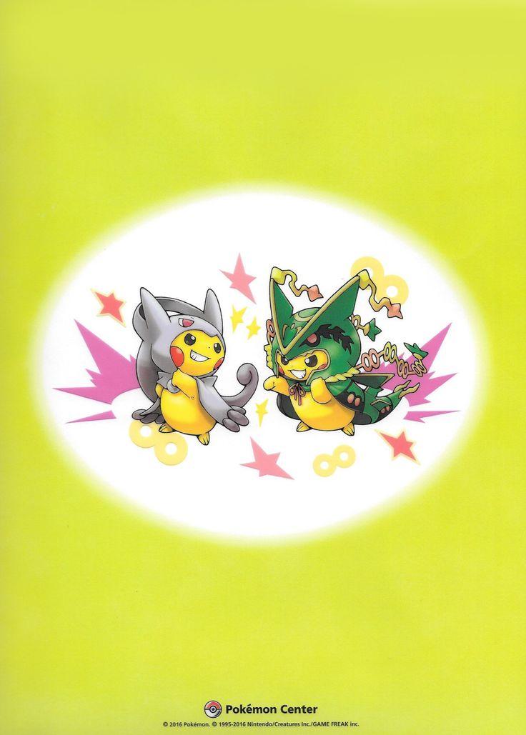 pikachu-mega mewtwo Y y mega rayquaza