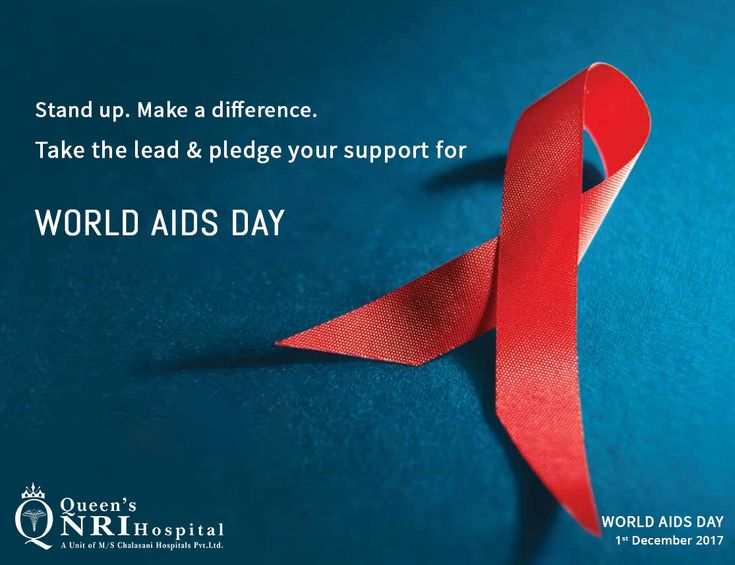 Stand Up. Make a Difference. Take the lead & pledge your support for World Aids Day - 2017.  For health support Log on to: www.queensnrihospital.com || Dial: 0891- 282 7777.