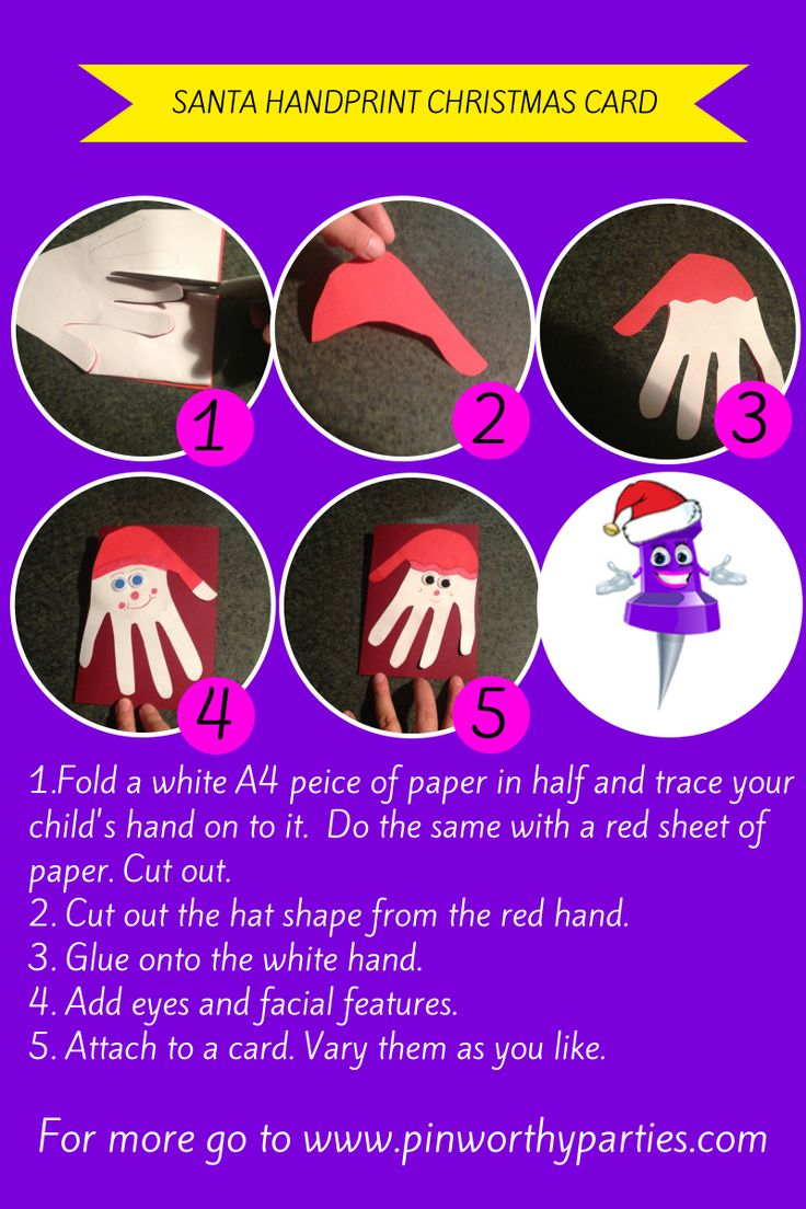 Santa Handprint Christmas cards. Fun, cute and quick! What more can you ask for from a DIY project? DIY Mum