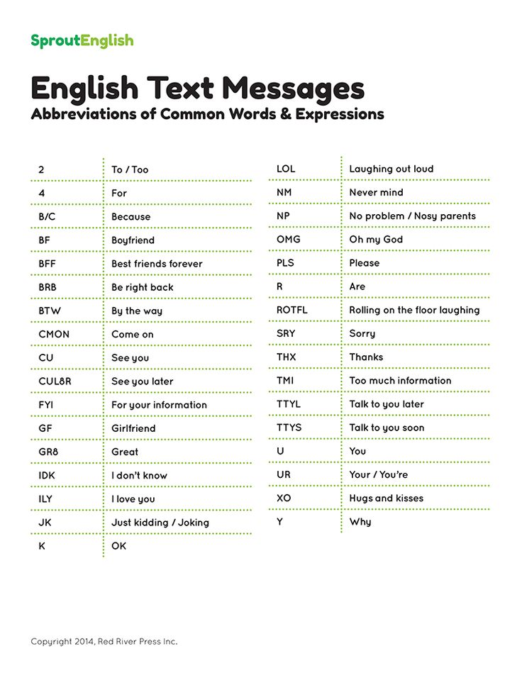 2014.08.19_english-text-messages-page