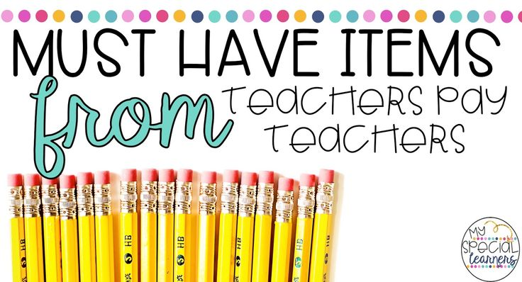 Must Have Resources for your Self Contained Classroom