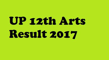 up board highschool exam result 2017 up board highschool exam result 2017 up board exam result 2017 highschool up board highschool exam result 2017 up board highschool exam result 2017 up board highschool exam up board highschool exam result 2017 up board highschool exam 2017 up board exam hindi paper up board exam hall ticket up board highschool exam result 2017 up board exam list