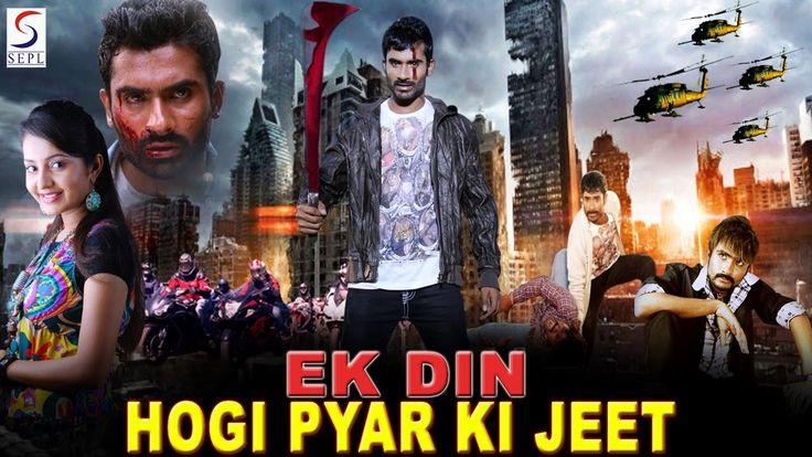Watch Ek Din Hogi Pyar Ki Jeet  - New Romantic 2016 Full Hindi Movie HD - Yogesh, Bhama, Sadhu Kokila watch on  https://www.free123movies.net/watch-ek-din-hogi-pyar-ki-jeet-new-romantic-2016-full-hindi-movie-hd-yogesh-bhama-sadhu-kokila/