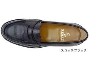 2640AH【REGAL】リーガル 型押し加工の革底ローファー