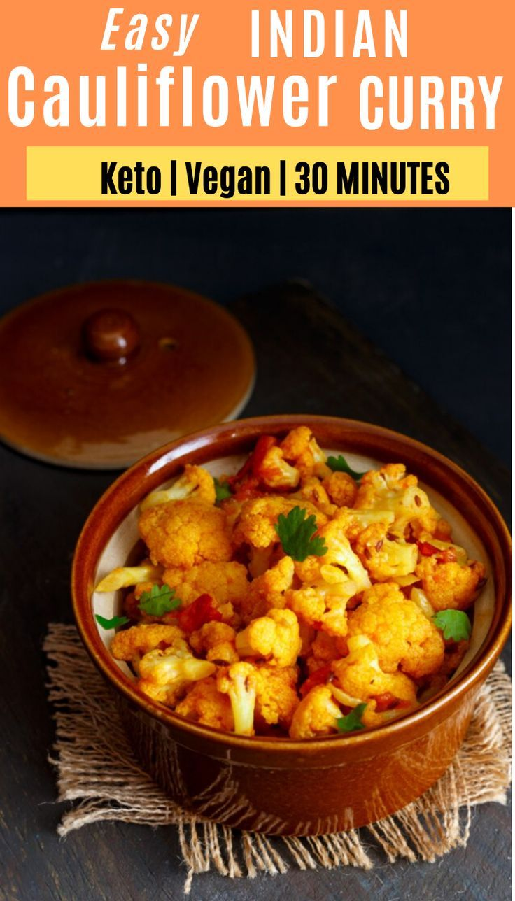 Easy Indian Cauliflower Curry Dry Gobi Sabzi In 2020 Curry Recipes Vegetarian Recipes Lunch Curry