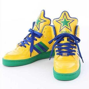 cocolulu Fashionistas sandals bright beautiful colour