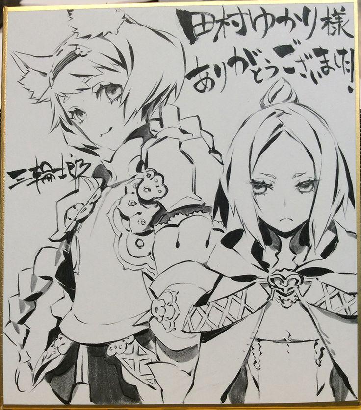 セブンスドラゴンⅢキャスト&スタッフ様への色紙 [23]