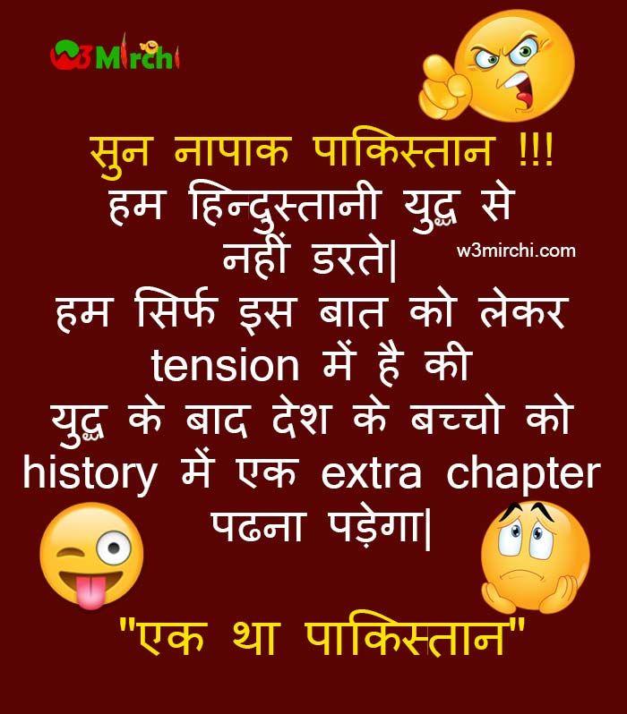 25 best ideas about funny jokes in hindi on pinterest