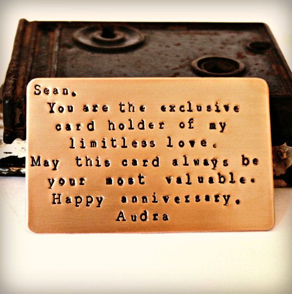 Wallet Card Insert -Copper Hand Stamped-7 Year Anniversary-Husband-Boyfriend-Birthday-Wedding Gift-I Love You Card-Father of the Bride Gift