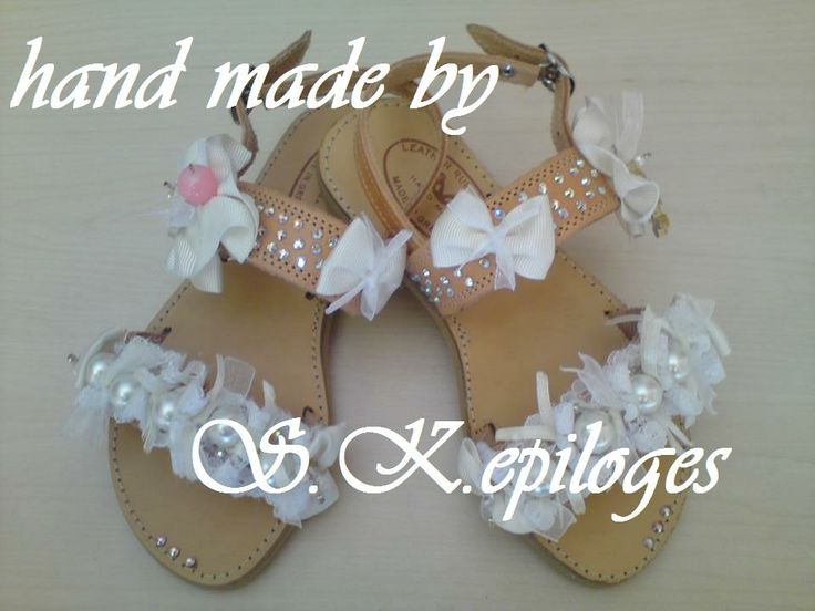 hand made greek sandals for kids with strass and pearls