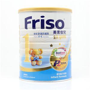 Name: Friso 1 Gold    Brand: Friso  Price: HK$309.6