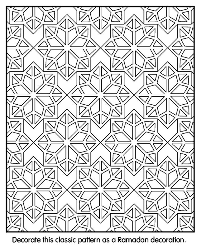 Detailed Coloring Pages For Adults | ... crayola com free coloring pages print islamic patterns coloring page