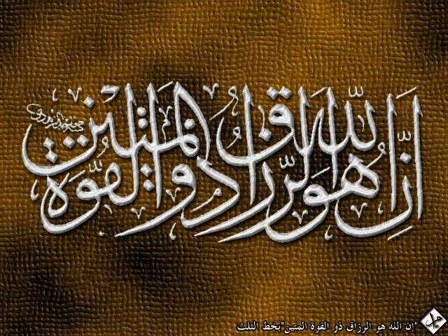 Pin By Musk Holder حامل المسك On 04 1 Q Meditations تأملات قرآنية Quran Positivity Arabic Calligraphy