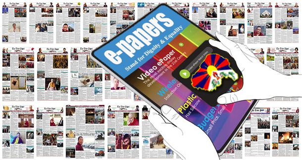 Subscribe to e-Newspaper, get a digital subscription or access both online and print!