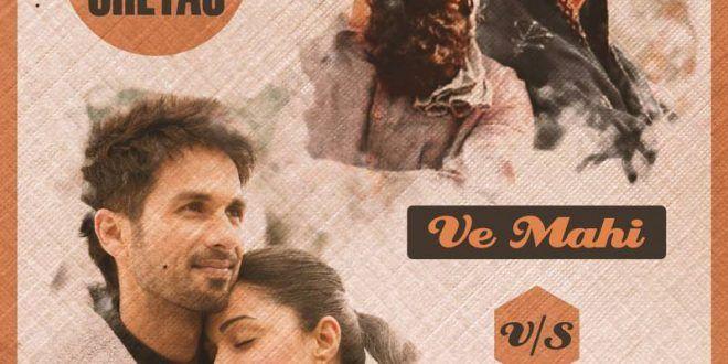 Ve Maahi Vs Mere Sohneya Remix Dj Chetas Download Now In 2020 Dj Songs Latest Bollywood Songs Remix