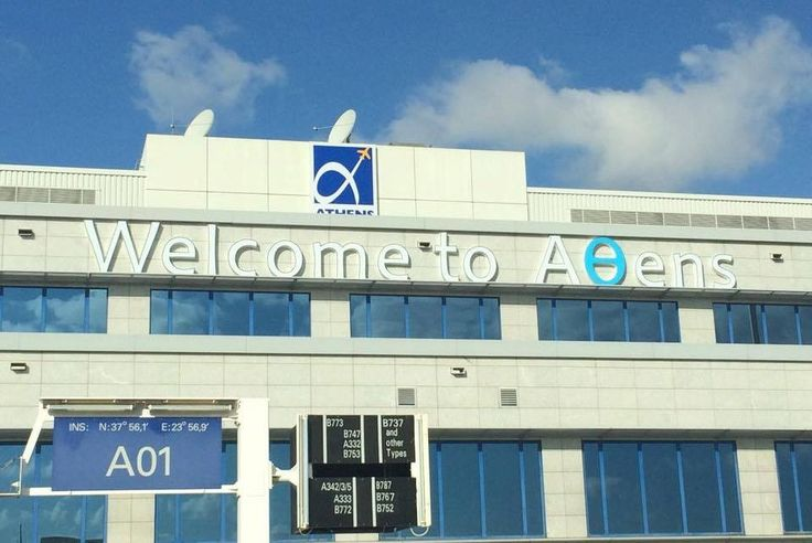Athens Airport Among EU's 30 Busiest in 2016