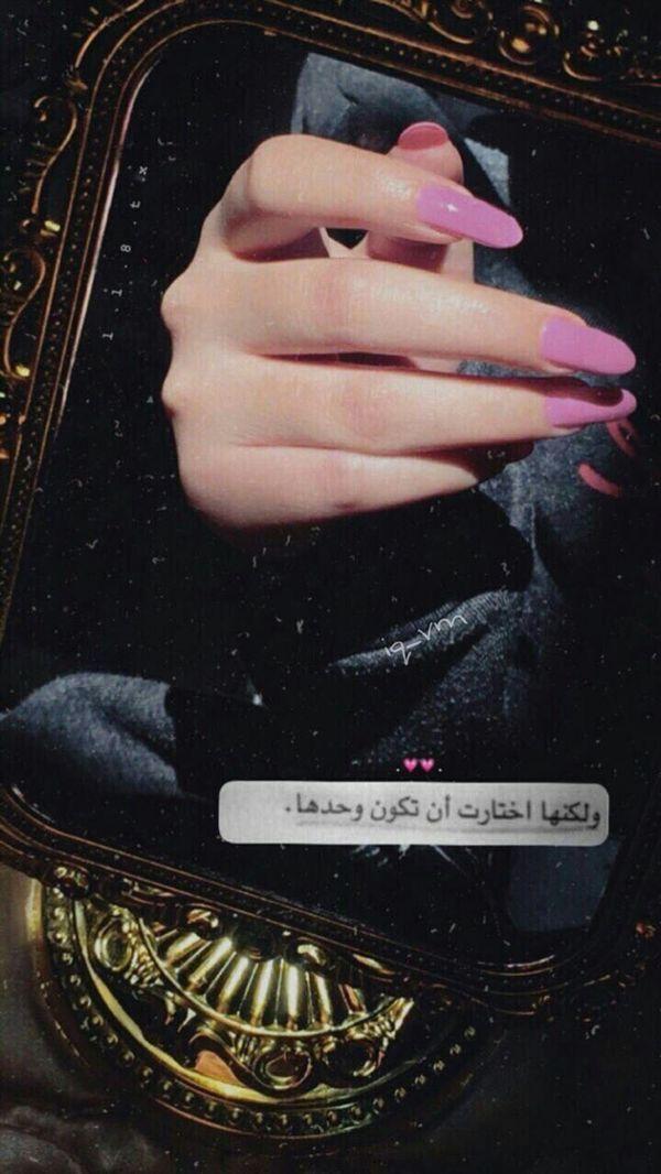 اكسبلور اقتباسات رمزيات حب العراق السعودية الامارات الخليج اطفال ایران Explore Love Kids Love Quotes Wallpaper Girly Pictures Cover Photo Quotes