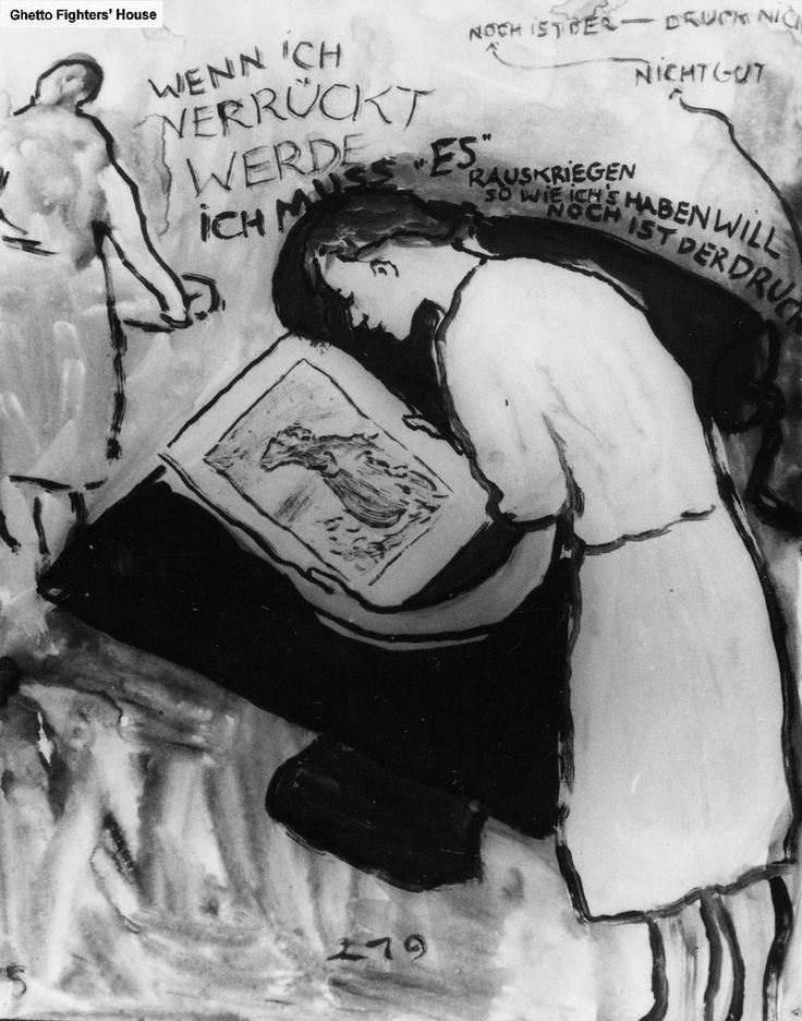 A painting by Charlotte Salomon, a Jewish artist who perished in the Holocaust