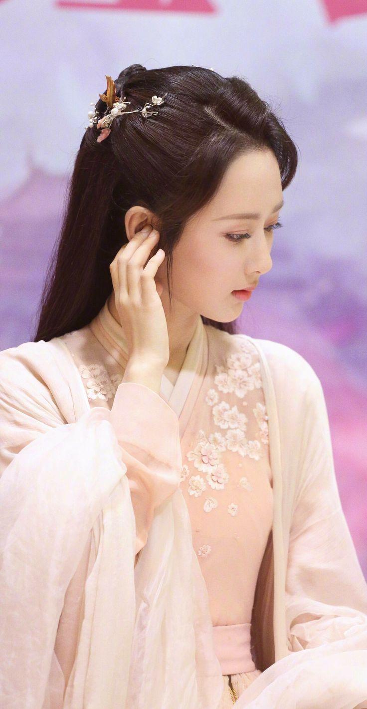 Heavy Sweetness, Ash-like Frost  《香蜜沉沉烬如霜》 -  Yang Zi, Deng Lun, Leo Luo, Chen Yuqi