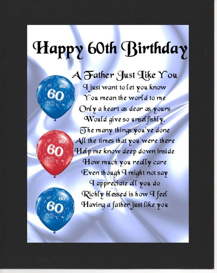 Personalised Mounted Poem Print - 60th Birthday - Father ... Happy 60th Birthday Dad