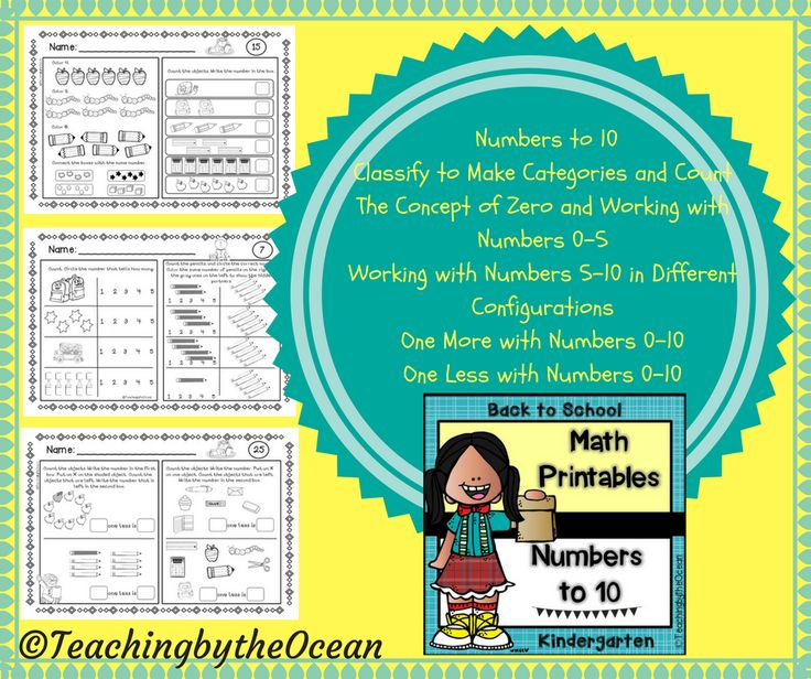Do you need Kindergarten Math? Use these for morning work, homework, seat work or early finishers. This set includes 25 pages of math work.  Skills Covered: - Numbers to 10 - Classify to Make Categories and Count - The Concept of Zero and Working with Numbers 0–5 - Working with Numbers 5–10  - One More with Numbers 0–10 - One Less with Numbers 0–10