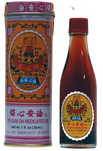 Chinese Massage Oil is a general all around warming massage oil