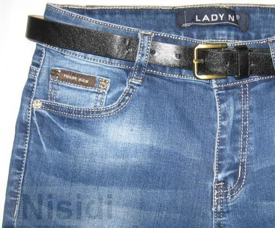 Продам весенние синие женские джинсы LADY N узкие к низу https://nisidiua.com/dealers/2480-natalya-v/store.html