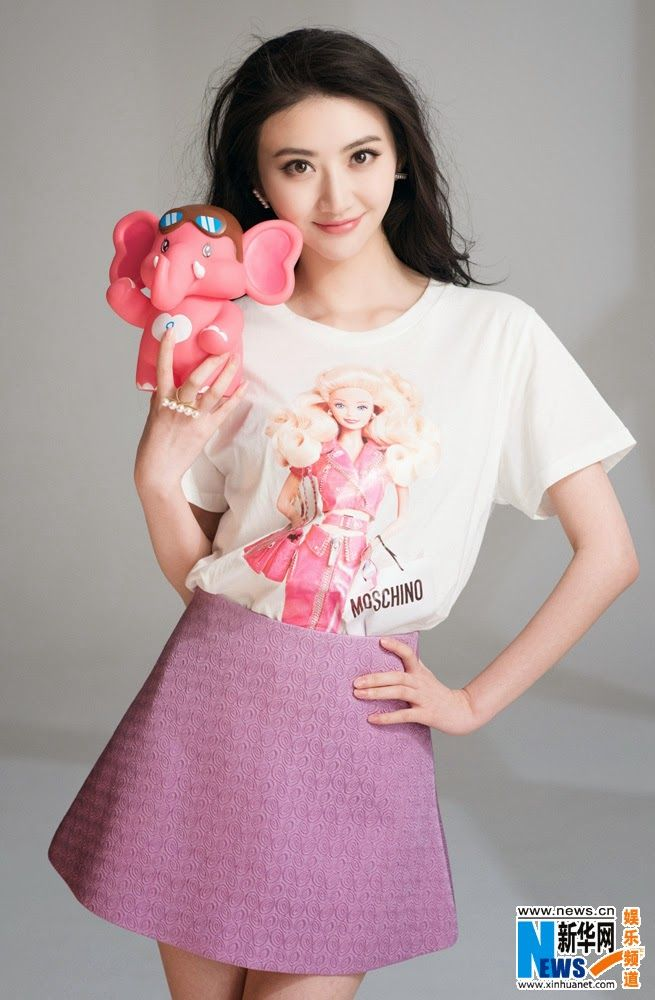 Jing Tian poses for photo shoot