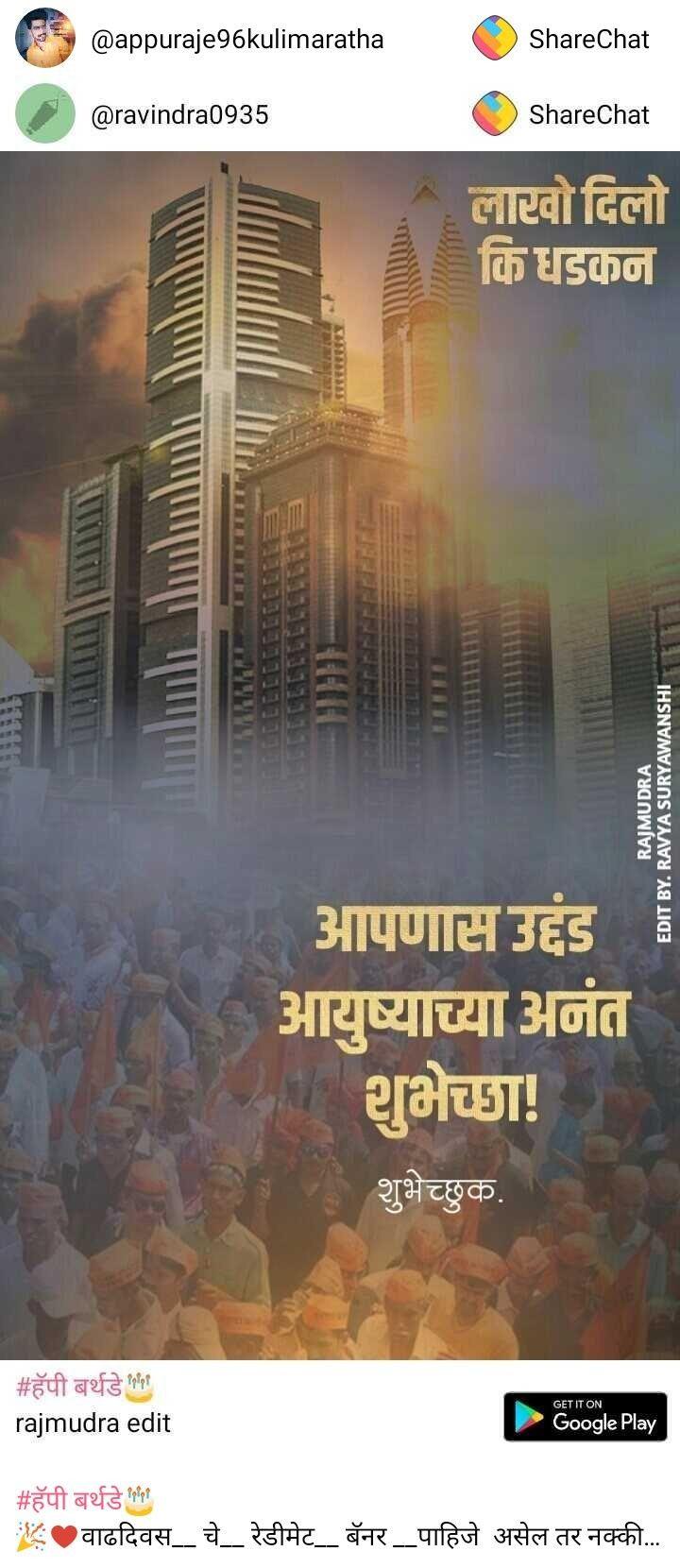 Birthday Banner Image By Santosh Patil Birthday Wallpaper Happy