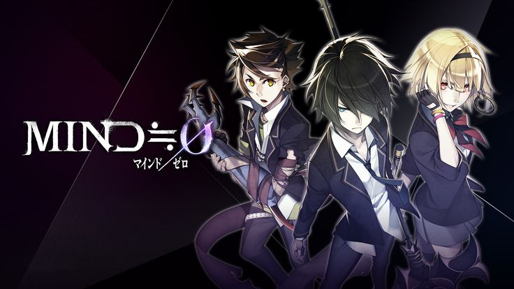 Mind Zero – PlayStationVita - http://downloadtorrentsgames.com/ps-vita/mind-zero-playstationvita.html