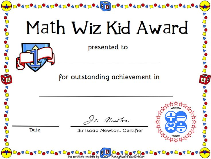 free printable math certificate of achievement math for young kids pinterest free. Black Bedroom Furniture Sets. Home Design Ideas