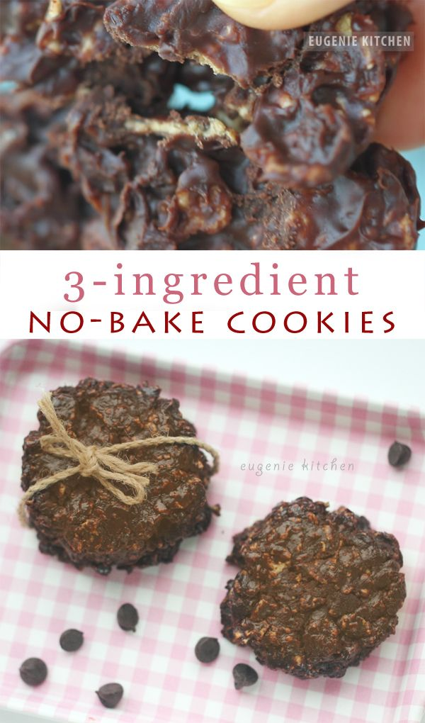 3-Ingredient No-bake Chocolate Cookies 5-Minute Recipe (Also Possible with Microwave)