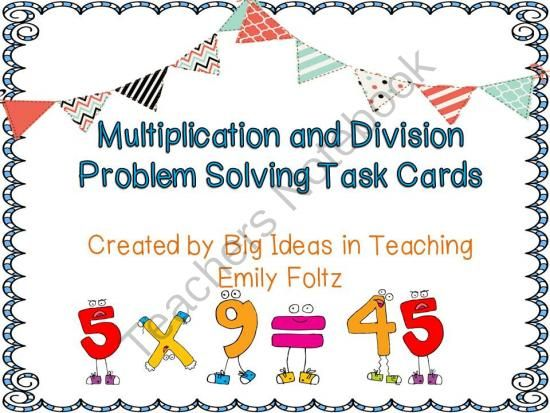 solving multiplication problems
