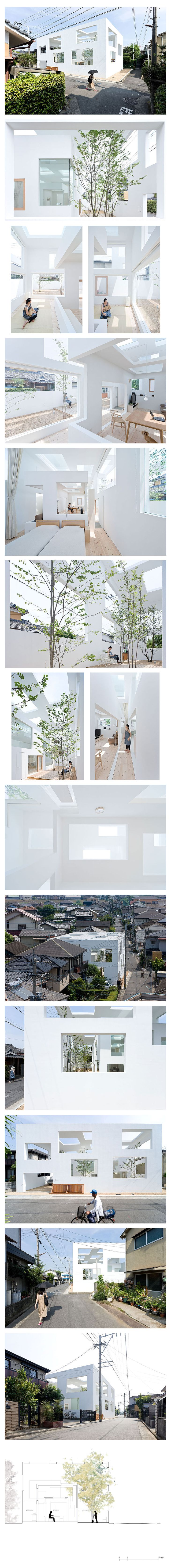 House N by Sou Fujimoto Architects in Oita, Japan