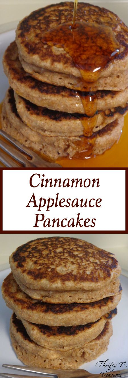 These mile-high  Cinnamon Applesauce Pancakes are the perfect breakfast or easy dinner recipes. It's time to get in the kitchen and start cooking!