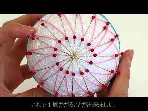 1. Make a temari ball - FIRST STEPS - YouTube
