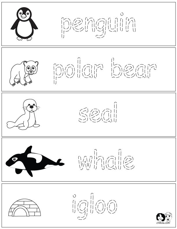 27 best images about vocabulary on pinterest english worksheets for kids english and pre. Black Bedroom Furniture Sets. Home Design Ideas