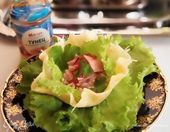 Сырные корзиночки с салатом из тунца. Ингредиенты: сыр твердый, сыр полутвердый, тунец консервированный