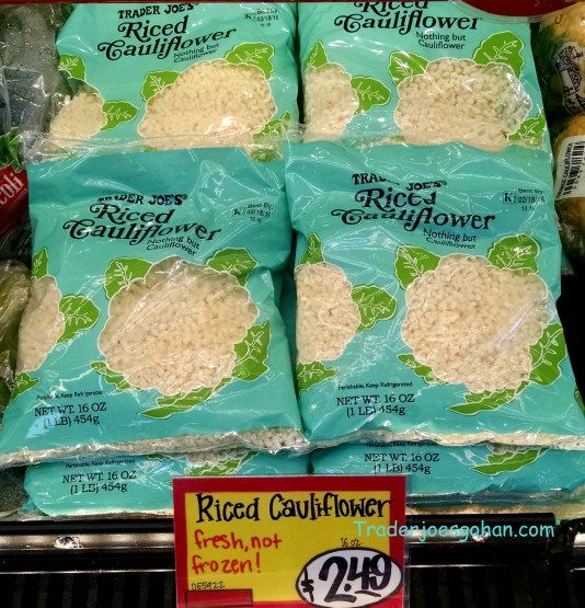 Trader Joe's Riced Cauliflower 16oz/454g $2.49 トレーダージョーズ カリフラワーライス