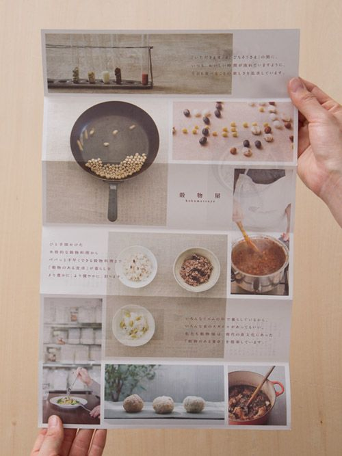 Baking leaflet - love the simplicity of the grid structure and muted neutral colour palette