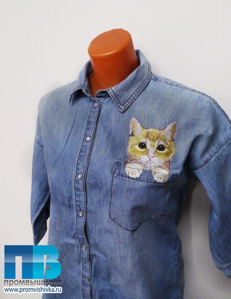 Декоративная вышивка на одежде